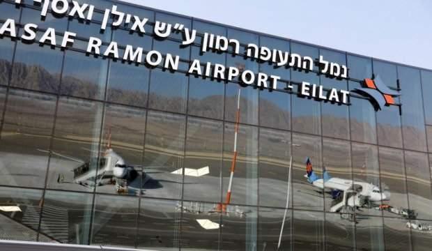 Hamas İHA'lar ve roketlerle Tel Aviv'i vurdu!