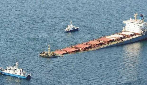 Yemen'in Aden Limanı açıklarında bir petrol gemisi battı