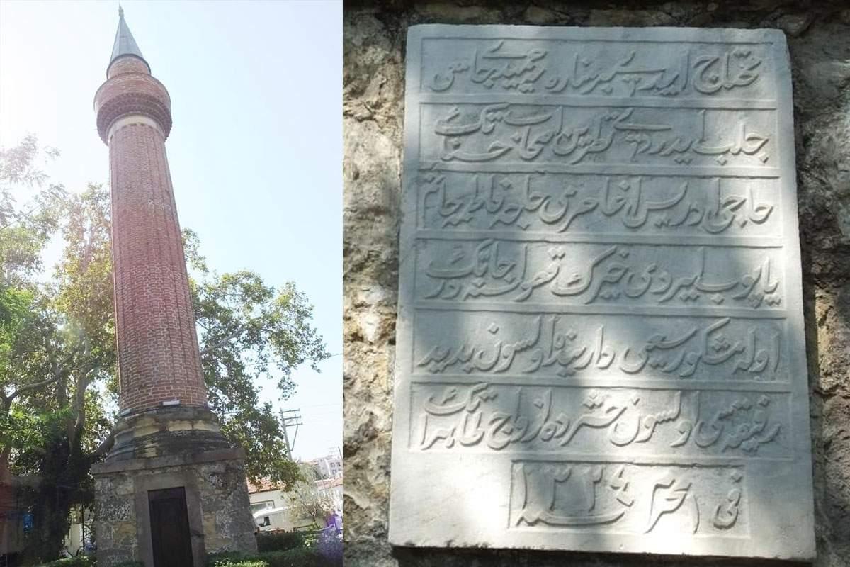 Balıkesir'de yalnız minare