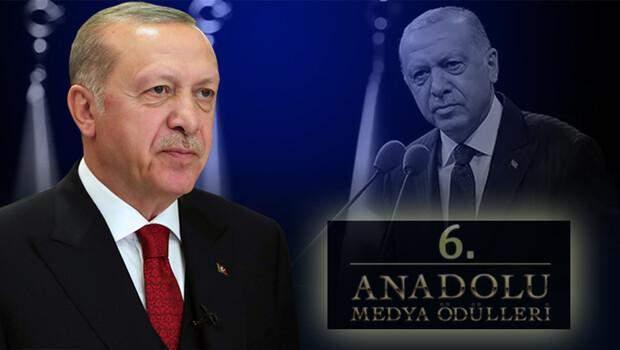 Son dakika haberi: 6. Anadolu Medya Ödülleri programı… Erdoğan: 2023 Türk milletinin yeniden şahlanışının sembolüdür